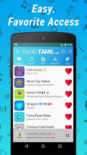 Radio Tamil HD :  Live, Music & News Stations 4.0.22 screenshots 3