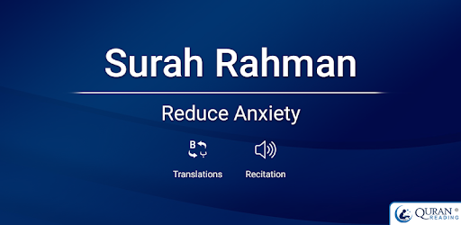 Recitation of surah rahman online dating