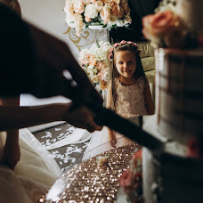 Wedding photographer Vitaliy Mironyuk (mironyuk). Photo of 01.02.2018