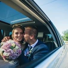 Wedding photographer Vasil Tretyak (Trevas). Photo of 26.05.2018