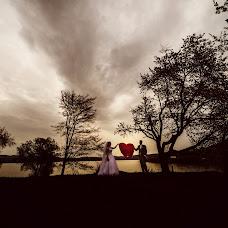 Wedding photographer Rado Cerula (cerula). Photo of 18.04.2018