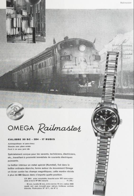 omega railmaster advert 1950s