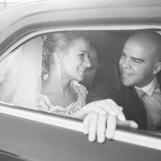 Wedding photographer Alina Sudakova (Alinoshka91). Photo of 22.11.2016