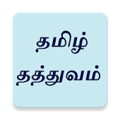 Tamil Quotes memes birthday