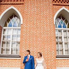 Wedding photographer Kirill Kryukov (KryukovKirill). Photo of 14.02.2018