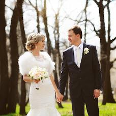 Wedding photographer Olga Andreeva (AOla). Photo of 18.04.2015
