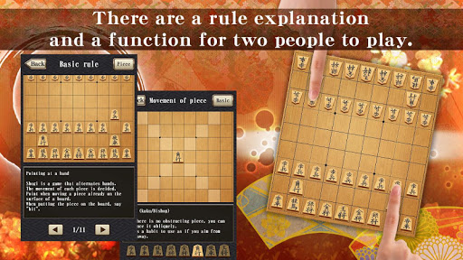 Shogi Free - Japanese Chess 5.2.22 screenshots 2