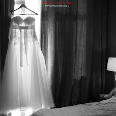 Wedding photographer Oksana Opanasyuk (oksana-photo). Photo of 24.07.2013