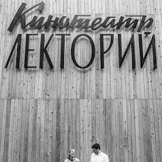 Wedding photographer Andrey Vasilenko (andreispn). Photo of 08.06.2017
