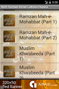 Mufti Rasheed Ahmed Ludhianvi screenshot 1
