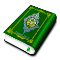 Holy Quran (16 Lines per page) icon