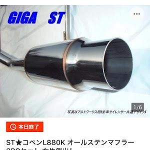 コペン L880K のカスタム事例画像 しょーきさんの2020年01月14日08:44の投稿