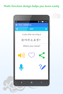 Fancy Chinese Speaking - náhled