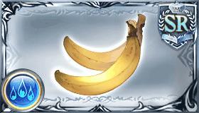 ファイン・バナナ