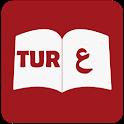 قاموس تركي عربي وبالعكس icon