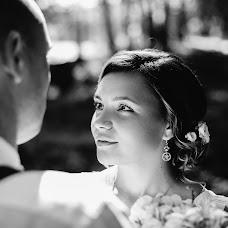 Wedding photographer Ilya Lyubimov (Lubimov). Photo of 10.11.2016