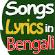 Download Song Lyrics Bengali For PC Windows and Mac