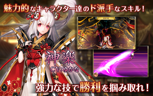 u30bbu30d6u30f3u30cau30a4u30c4(Seven Knights) 1.3.74 screenshots 2