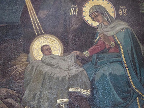 Photo: This beautiful portrayal of Christ's birth shows off the mosaics really well.