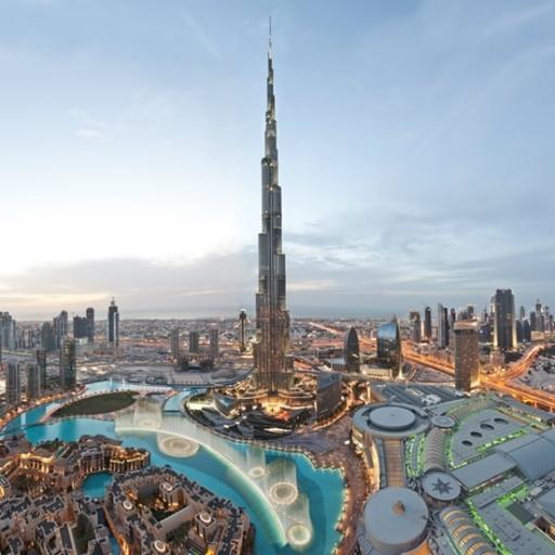 VISIT DUBAI (app)