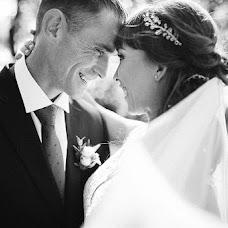 Wedding photographer Olga Kirnos (odkirnos). Photo of 27.08.2016