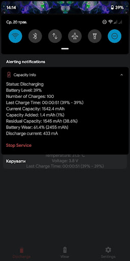Capacity Info screenshot 7