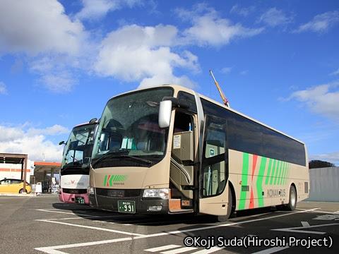 弘南バス「スカイ号」 ・991 国見SAにて_01