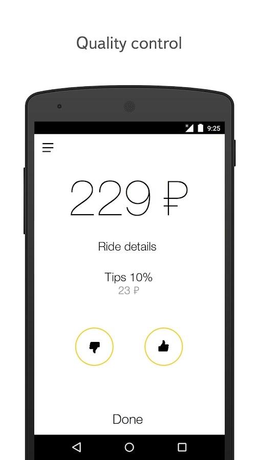 Yandex.Taxi- screenshot