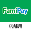 FamiPay店舗用アプリ icon