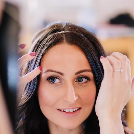 Wedding photographer Grzegorz Sulek (closerstar). Photo of 11.11.2016