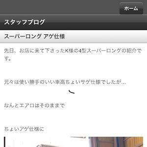 ハイエース スーパーロングのカスタム事例画像  tetsuyaさんの2018年09月19日00:55の投稿