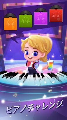 ピアノ タイル 2™のおすすめ画像1