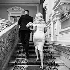 Wedding photographer Ekaterina Alyukova (EkaterinAlyukova). Photo of 13.10.2018