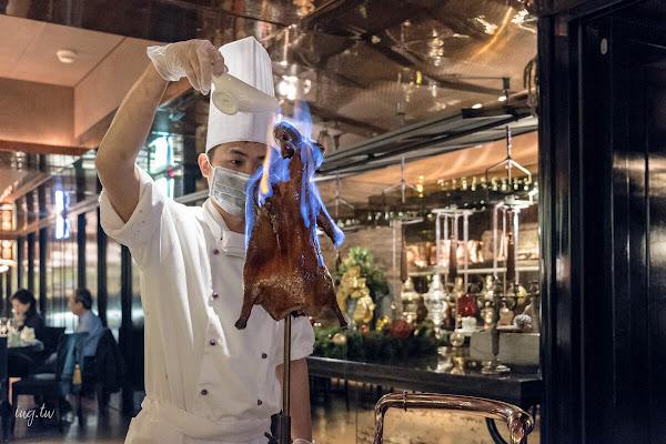 君品酒店頤宮中餐廳 台北米其林三星粵菜港點 必吃火焰片皮鴨
