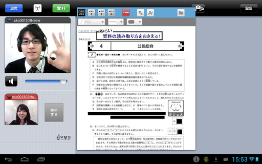 CKC_VQS u500bu5225u6307u5c0eu7248 1.0015 Windows u7528 1
