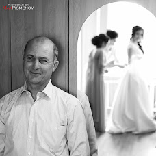 Wedding photographer Maksim Pismenov (MaxPhoto). Photo of 13.03.2016