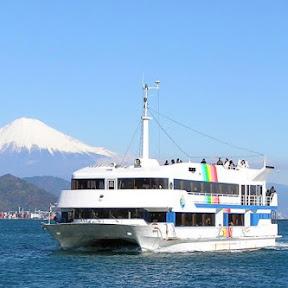 富士山と海のパノラマが楽しめる「清水港ベイクルーズ」で特別なひと時を!