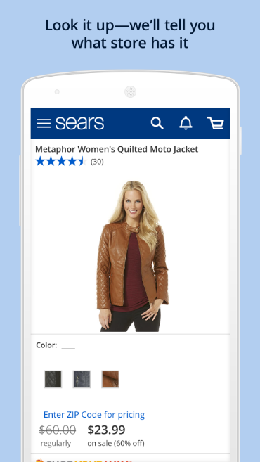 Sears – Download & Shop Now- screenshot