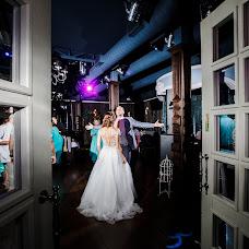Wedding photographer Katerina Ficdzherald (fitzgerald). Photo of 05.07.2018