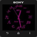 Japan Violet clock widget icon