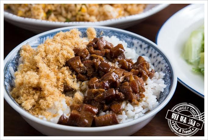 上賓麵食館肉燥飯