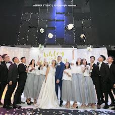 Wedding photographer Viloon Looi (aspirerstudio). Photo of 19.07.2017