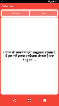 Yadav Attitude Status 2019 - Latest Status,Shayari APK Latest