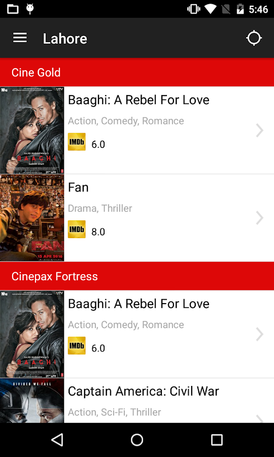 showtimes pakistan android apps on google play