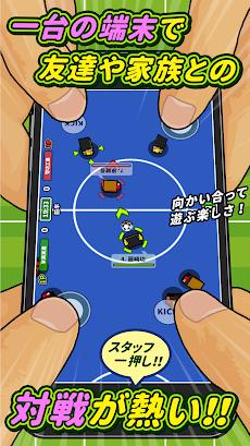 机でサッカーのおすすめ画像4
