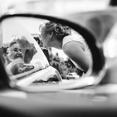 Wedding photographer Anastasiya Mikhaylina (mikhaylina). Photo of 27.02.2018