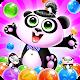 Panda Bubble Shooter: Fun Game For Free (game)