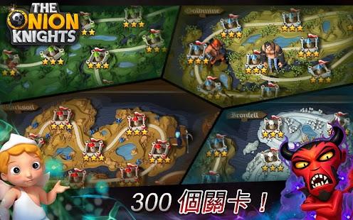 洋蔥騎士團:砲擊開始 Screenshot