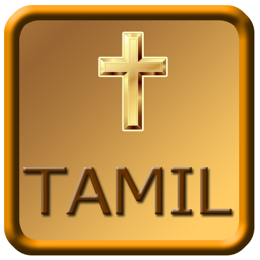 Tamil Bible Audio - Apps on Google Play