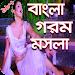 Bangla Hot Video Song icon